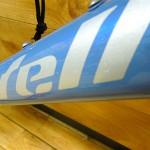 tyrell_fsx_blue_15