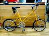 alemoulton_yellow_rearcarrier_01