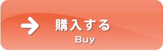 buy_image