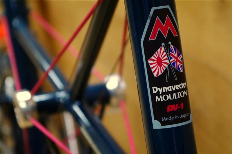 AlexMoulton /  Dynavector Moulton DV-1 来店