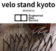 velostand_logo
