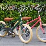 CRAZYSHEEP MERINO NEW PRICE ¥29,000