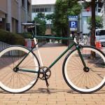 09-ebs-float700-custom-green4