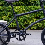 dahon_dash_p8_black[5]