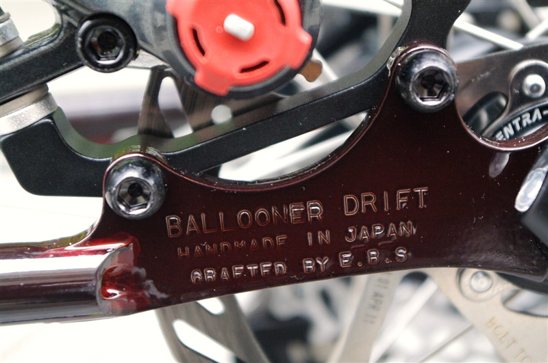 ballooner_drift[40]