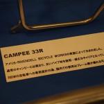 IMGP6530