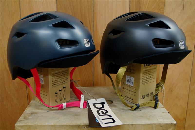 bern_helmet[11]