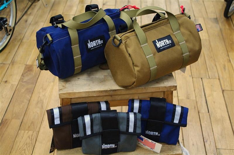 northst_bags