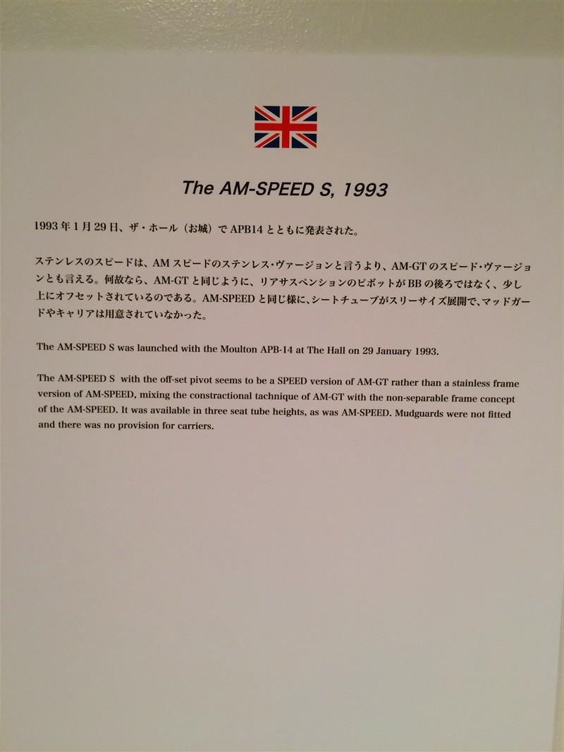 alexmoulton_aoyama[39]