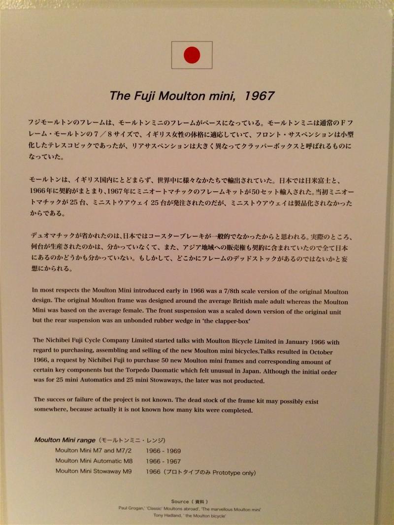 alexmoulton_aoyama[62]