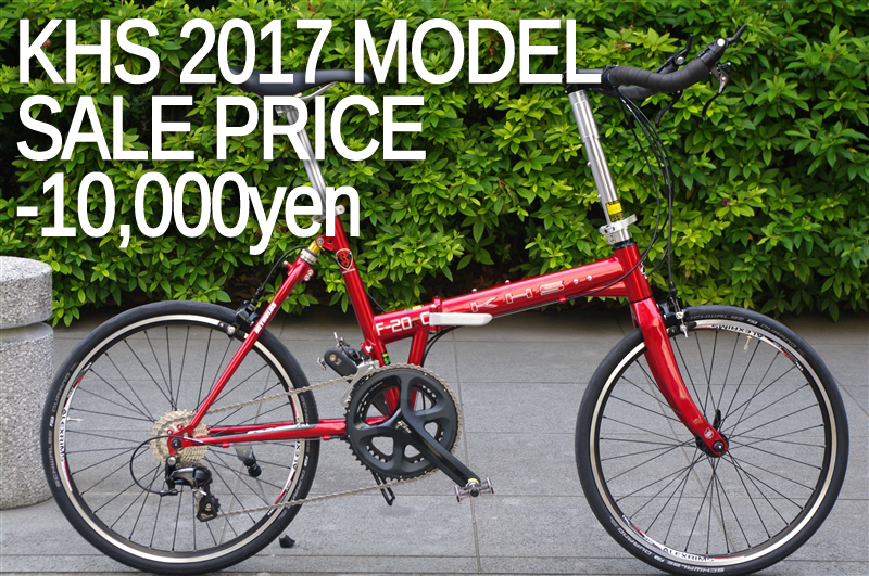 KHS 2017 model  SALE PRICE -10,000yen !!