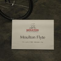 alexmoulton flyte