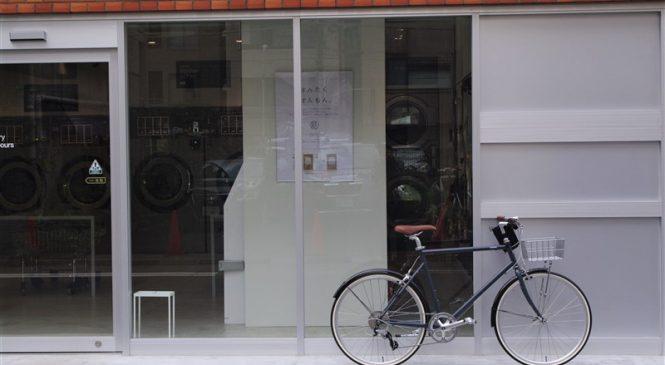Tokyobikeに乗ってTokyoで暮らす