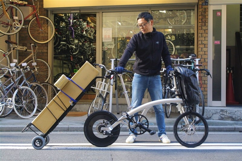 irukaの折り畳み自転車用のパーツ