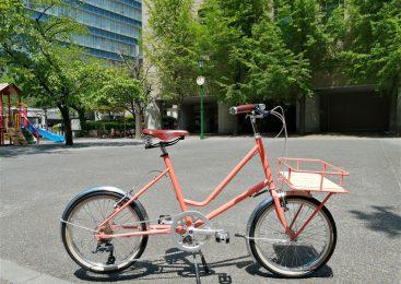 自転車=ツール=Leaflong